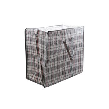 Cosy & Trendy Storage Bag W. Zip 55x30xh50 - 2 Types