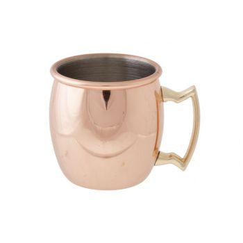 Cosy & Trendy Moscow Mini Mug 80ml Copperh4.5 - D4.5cm