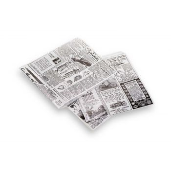 Brandless Times Hamburger-pizza Pocket S500 Paper