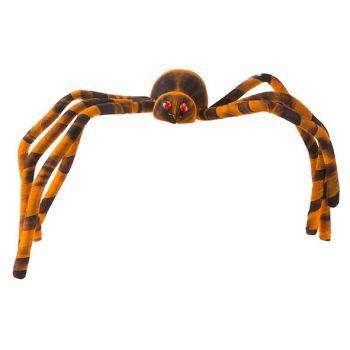Cosy @ Home Spider Tiger D55xh12cm Foam