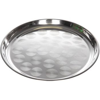 Cosy & Trendy Serving Tray D36cm Stainless Steel